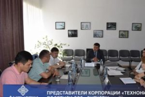 """Read more about the article Representatives of the Corporation """"TechnoNIKOL"""" visited the special economic zone """"Ontustik"""""""