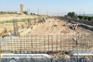 """""""BAIKRA"""" LLP started construction of the plant"""