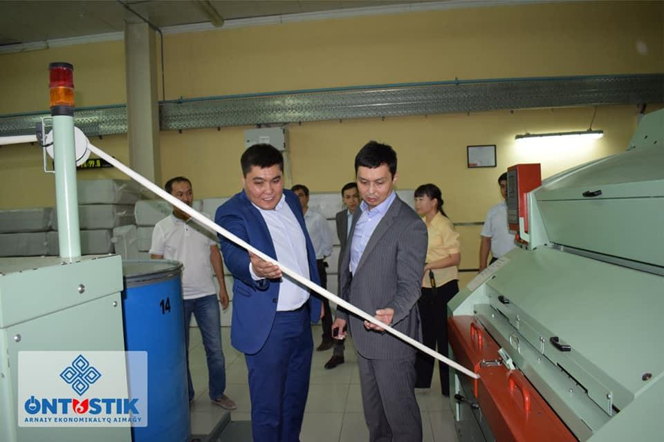 "Head Of the Department of the Agency for combating corruption in Shymkent met with investors of SEZ ""Ontustik"""