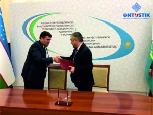 """The managing company of the special economic zone """"Ontustik"""" is taking part in the 2nd Forum of interregional cooperation between Uzbekistan and Kazakhstan"""